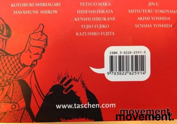 Bok: Manga, av Masanao Amano / Julius Wiedemann fra Taschen, pent behandlet bilde 4