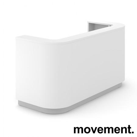Lekker resepsjon i hvitt, 200cm bredde, komplett med pult, NY/UBRUKT bilde 3