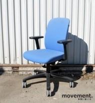 Kontorstoler fra forskjellige produsenter, Billigkroken - et utvalg av kontorstoler til 500 kr pr. stk, KUPPVARE bilde 2