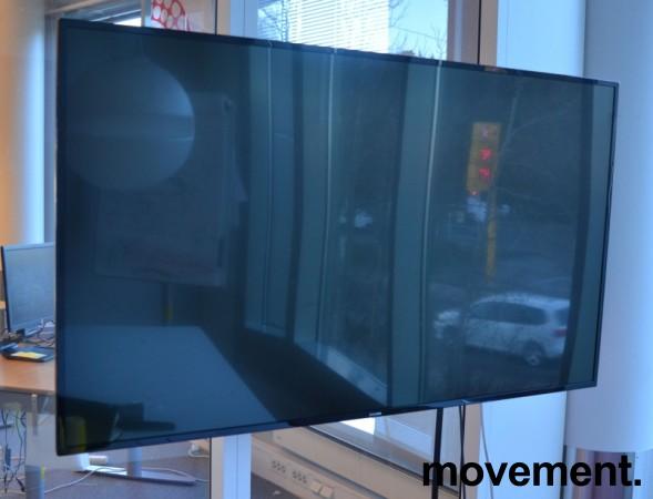 Philips Signage Solutions Q-Line BDL5530QL, 55toms Public Display-skjerm, FULL HD, pent brukt bilde 2