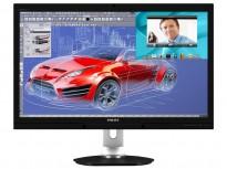 Flatskjerm til PC: Philips 272P4Q, 27toms, 2560x1440, 2xDP, 2xHDMI, 1xDVI, pent brukt