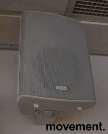 Apart SDQ5P aktiv høyttaler, hvit, pent brukt bilde 2