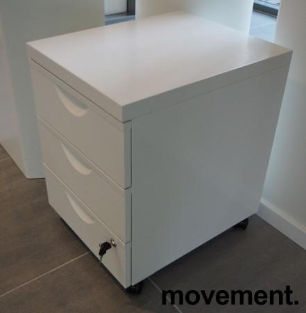 Ikea Erik skuffseksjon i hvitlakkert stål, pent brukt bilde 2