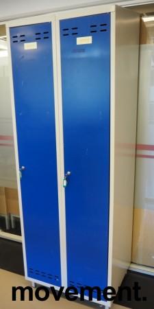 Garderobeskap i stål, lys grå med dører i blått, 2 rom. 70cm bredde, 55cm dybde, 202cm høyde, pent brukt bilde 1