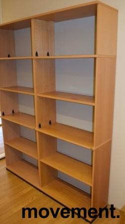 Høy bokhylle E-serie i bøk fra Kinnarps, 5permhøyder / 5H, 203cm høyde, pent brukt bilde 3