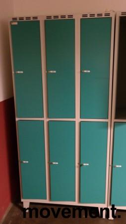 Garderobeskap i stål fra SSG, 6 rom / 2 høyder, lysegrått med turkise dører, hasp for hengelås, bredde 90cm, høyde 194cm, pent brukt bilde 1