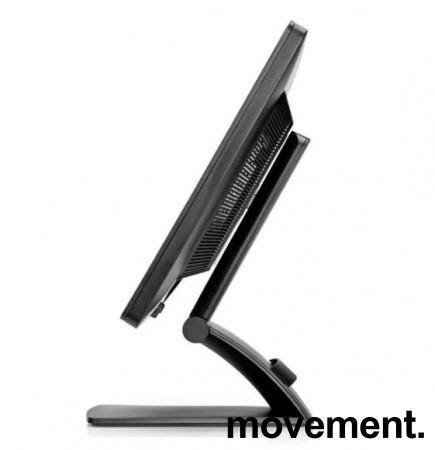 Flatskjerm til PC: HP Elitedisplay E231, LED 23toms, 1920x1080 Full HD, DP/DVI/VGA/USB, tilt, pent brukt bilde 1